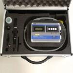 EMC4 en valise carré